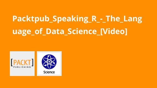 آموزش زبان علم داده: R
